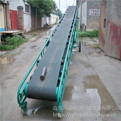 煤矿带式输送机加厚防滑式 煤粉装车皮带输送机报价