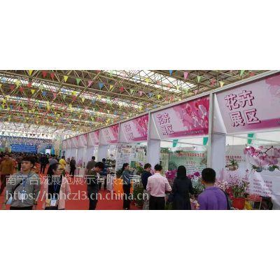 中国东盟博览会国际标准展位搭建,展位出租找南宁合诚展览