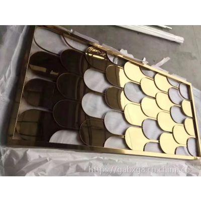 镜面钛金304不锈钢屏风隔断来图加工香槟金不锈钢隔断
