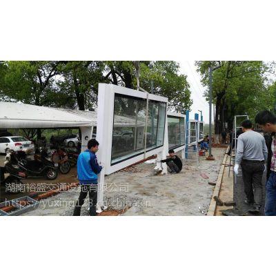 湖南太阳能候车亭制作厂家,岳阳大道彩钢候车亭采用裕盛厂家制作