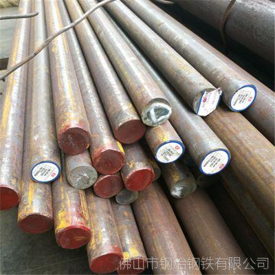 广东20crmnti齿轮钢仓储 佛山现货正品20crmnti圆钢实惠供应