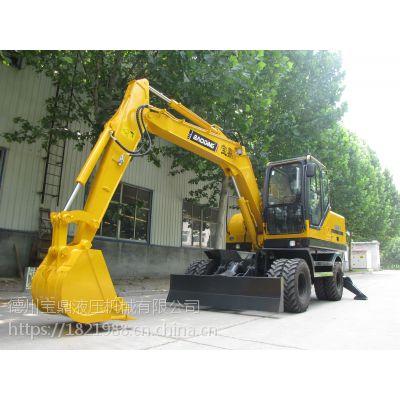 BD95W-9山地轮式挖掘设备供应商