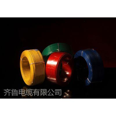 阳谷电缆阳谷齐鲁牌裸铜线多芯交联塑料绝缘聚氯乙炔护套耐火电力电缆NH- YJV2*70