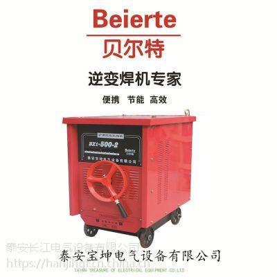 河北矿用交流电焊机BX1-500矿用纯铜电焊机