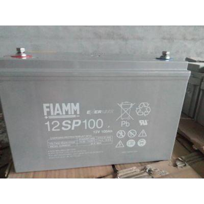 铅酸免维护非凡蓄电池12V135AH 非凡蓄电池12SP135代理商 报价