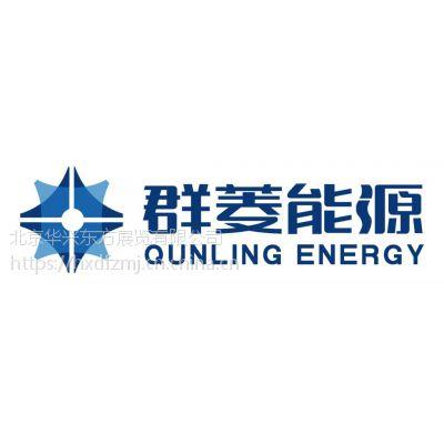 群菱能源,邀您共聚EVCTec China 2019