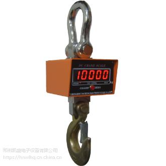 供应郑州10吨行车电子秤|10吨天车电子秤|10吨直视吊秤