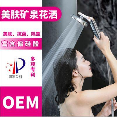 矿泉水花洒高品质SPA矿物质水体验轻奢主义柔柔的沐浴体验