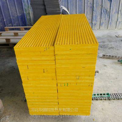 30黄色畜牧用塑料复合漏粪板怎么卖的 河北华强
