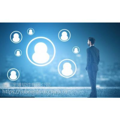 企业工单管理系统有什么功能亮点?