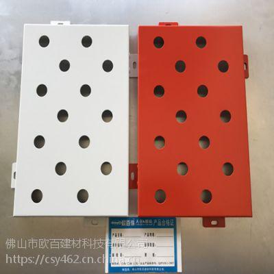 墙面装饰氟碳铝单板_铝板幕墙_透光冲孔铝单板_厂家定制_测量出图