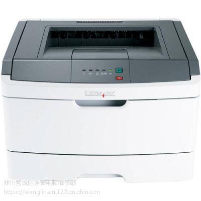 郑州打印机批发什么价格、郑州打印机商家