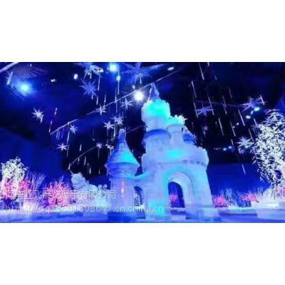 河南冰雕展制作方案出租 艺术展览冰雕出售