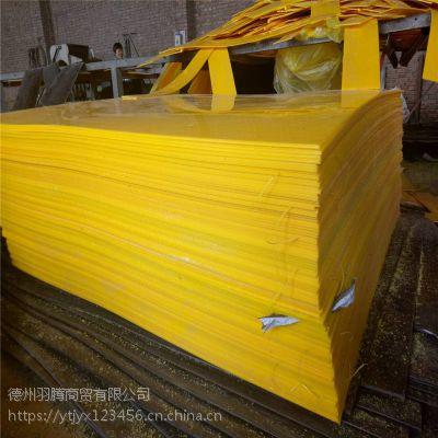 德州羽腾白色耐腐蚀PE板、定制各种规格PE板