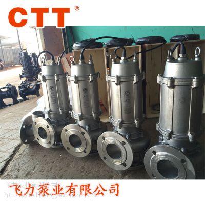 50-7-15-1.1不锈钢耐腐污水泵 WQP不锈钢污水泵多少钱