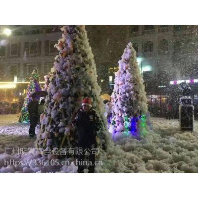 专业舞台雪花机圣诞亮灯仪式启动钻石商场雪花机