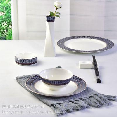 唯奥厂家批发骨质瓷高档餐具摆台 陶瓷家用欧式餐具套装 馈赠广告定制