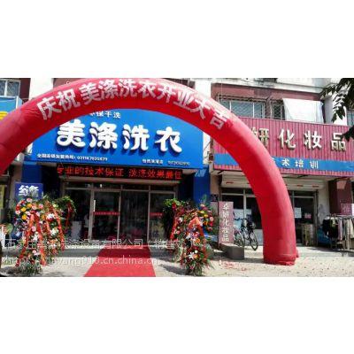 河北省保定市干洗店设备干洗机水洗机烘干机一台多少钱