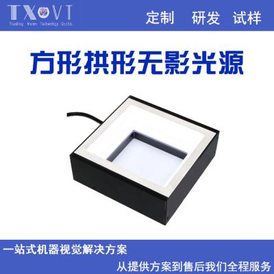TXCCD工业视觉检测回/环型背光源可定制高亮均匀应用广泛
