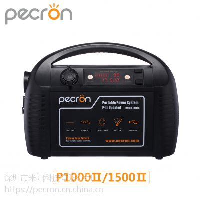 停电了也能看世界杯PECRON便携式交直流电源P1000II解决停电烦恼