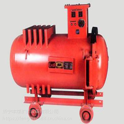 防爆充电机质量好 矿用电机车充电机ZBC-90/280型号齐全