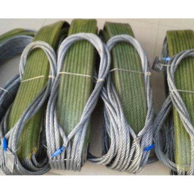 海口专业从事钢丝绳吊带 永安,安泰,福泰