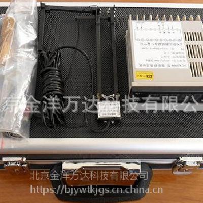 变形测量显示仪厂家直销 型号:BCX-5000 金洋万达
