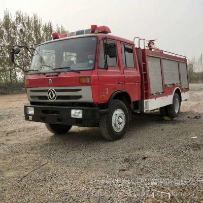 东风康明斯退役泡沫两用消防车低价出售