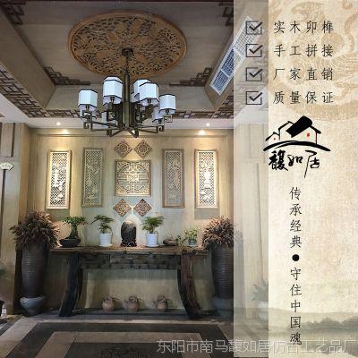 东阳木雕仿古中式木质屏风仿古花格挂落背景墙园林装饰实木门窗