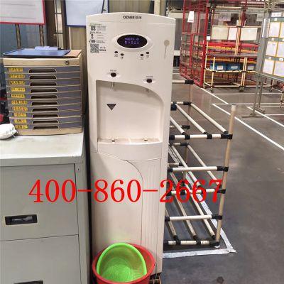 办公室用净水器租赁-浩泽JZY-A1XB-A直饮机报价
