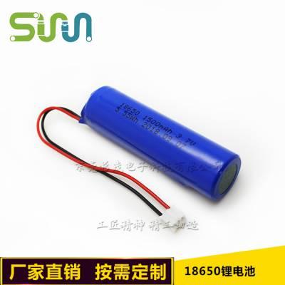 定制太阳能储能锂电池组18650锂电池厂家直销3.7V充电电池1500mAh