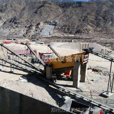 公路建设用制砂生产线 石料生产线流程矿山生产设备 万朗机械