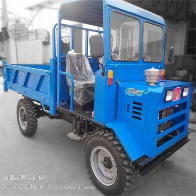 山区自卸四驱爬山虎/养殖场拉石料用的四不像/山路施工用的四轮拖拉机