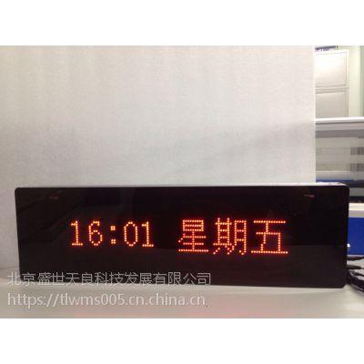 北京天良一键报警急救求助社区学校报警系统