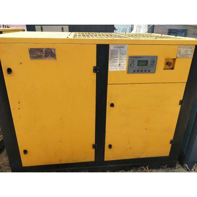 出售二手55kw螺杆式空压机 螺杆空压机厂家 型号齐全 质量保证