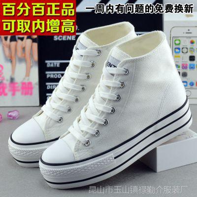 一件代发白色高帮帆布鞋女韩版鞋学生鞋黑色厚底休闲鞋球鞋女内增