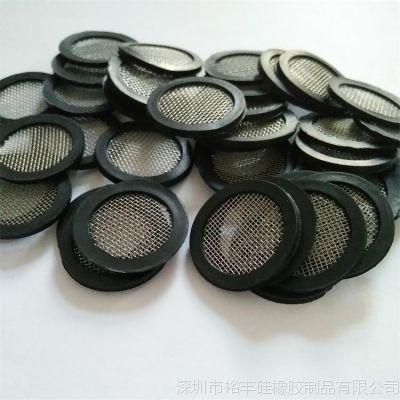 橡胶包边平面过滤网垫片不锈钢滤网