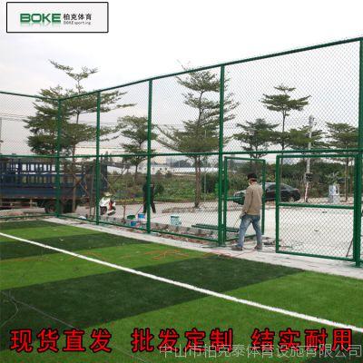 佛山安装篮球场勾花网 体育场地镀锌丝铁网图片 柏克厂家球场护栏网