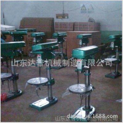 供应台钻 小型台钻 活动夹头 金属加工必备工具