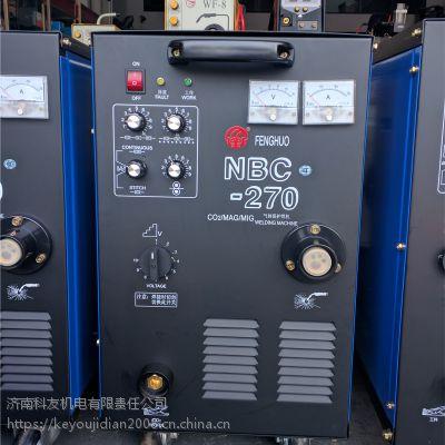供应广州烽火NBC-270,NBC-350抽头式二保焊机(原烽火NBC-250,NBC-315)