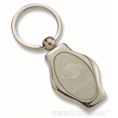 钥匙扣 男士腰挂钥匙扣 创意汽车钥匙链挂件 金属钥匙圈定做