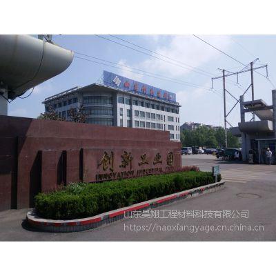 山东济南灌浆料厂家,高强无收缩,发货及时,质量保证