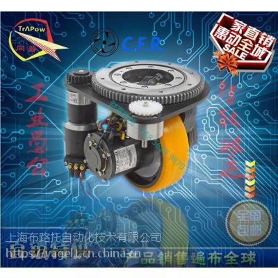 舵轮式AGV驱动解决方案,CFR舵轮驱动轮选型