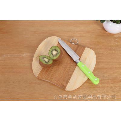 竹制切菜板 竹菜板批发 厂家供应砧板 水果板 竹质菜板