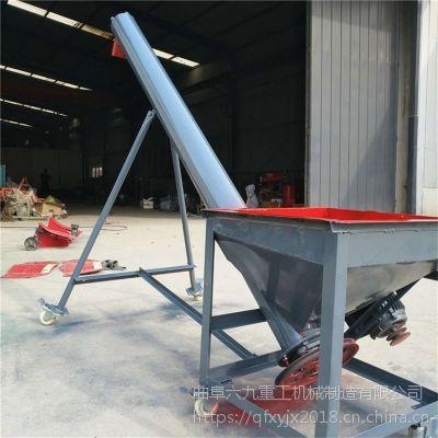峨眉山市沙子自动螺杆式加料机 六九定制散装水泥送料机