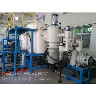 10KG 50kg金属合金真空熔炼炉酷斯特科技大型设备