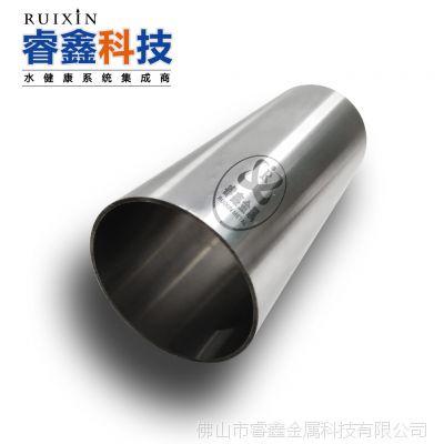 北京304不锈钢水管 薄壁卡压承插焊连接水管 DN20家装小区改造圆管