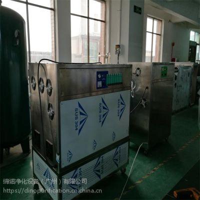 厂家直销缔诺臭氧发生器工业污水消毒除铜、铁、锰臭氧机