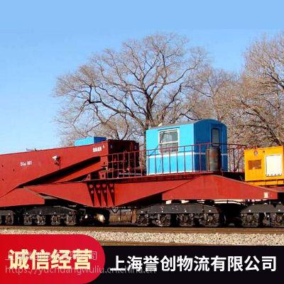 上海到江苏誉创长途专业物流服务公司性价比高