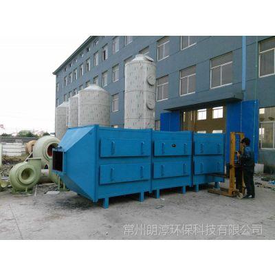 常州朗淳环保 大量生产 活性炭吸附塔废气处理设备